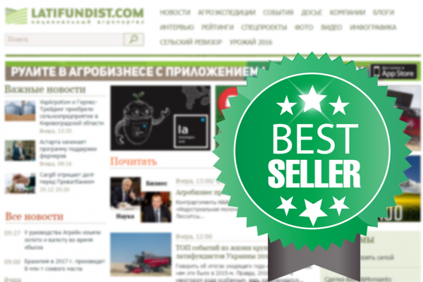 best sellers Latifundist.com