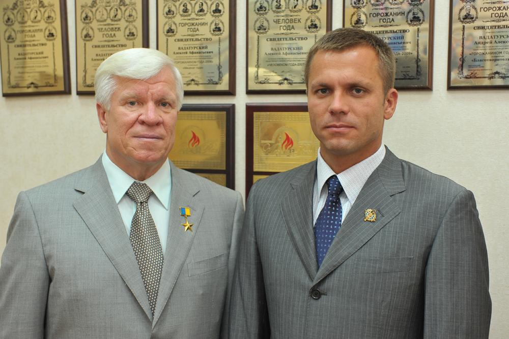 Алексей Вадатурский с сыном Андреем Вадатурским