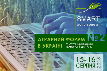 Smart Agro Forum. Smart Field Days 2018