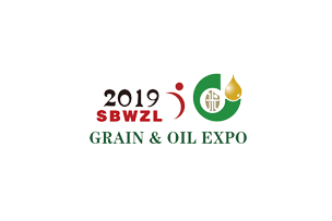 China Good Grain & Oil 2019