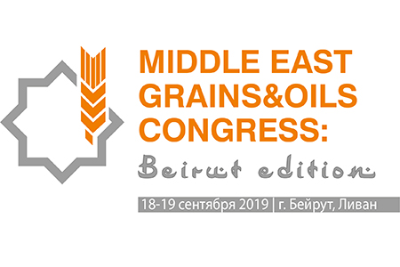 Middle East Grains&Oils Congress: Beirut edition
