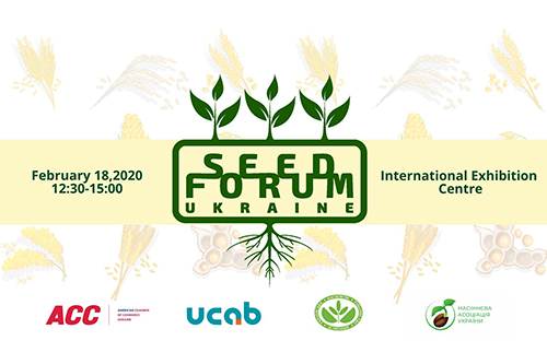 Seed Forum 2020