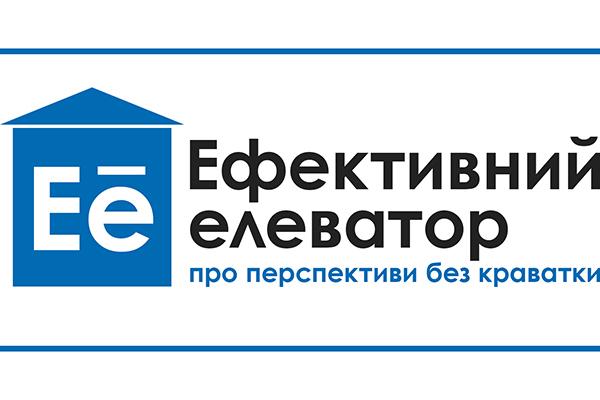Автоматизация элеваторов форум транспортер т4 руководство по эксплуатации