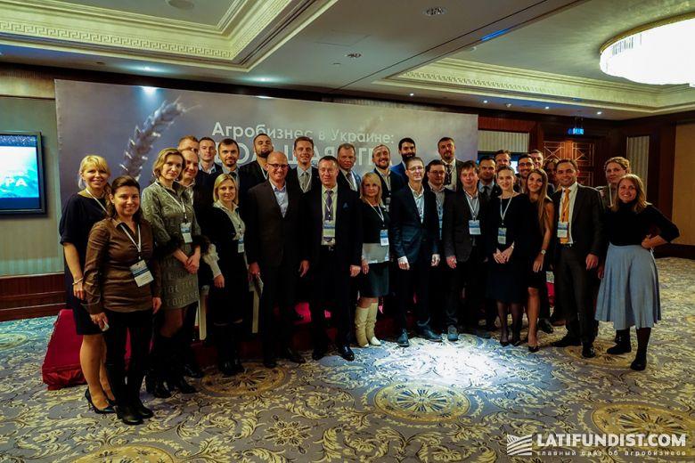 Участники конференции «Агробизнес: Большая игра»