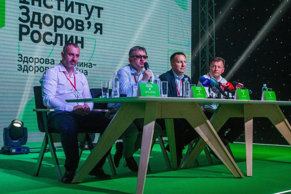 Пресс-конференция руководства UKRAVIT