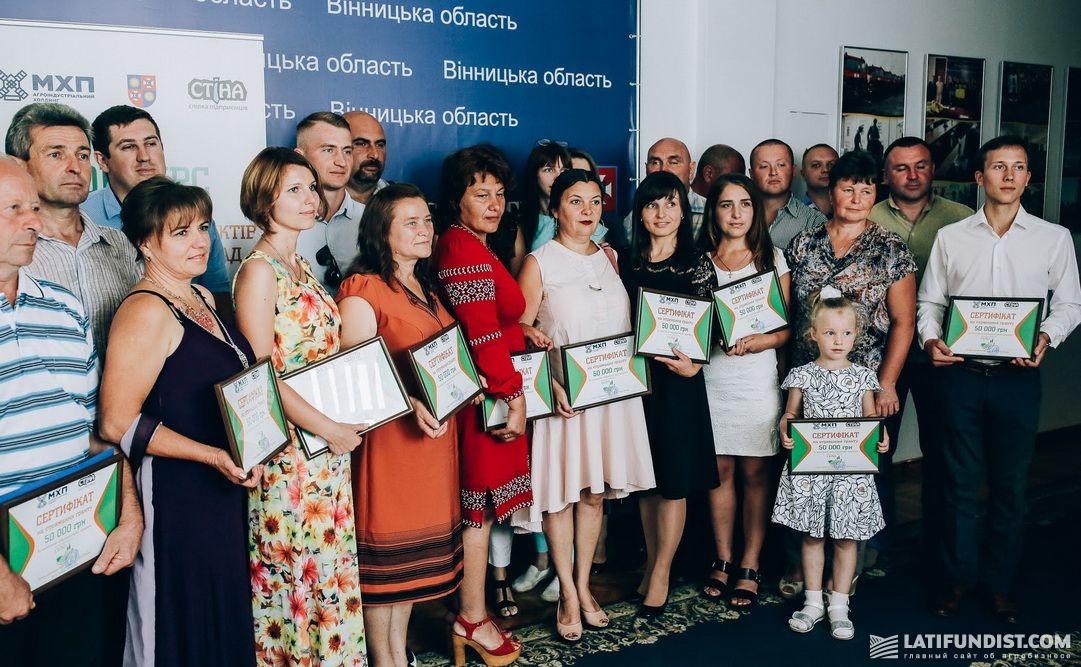 Участники проекта «Село.Шаги к развитию»