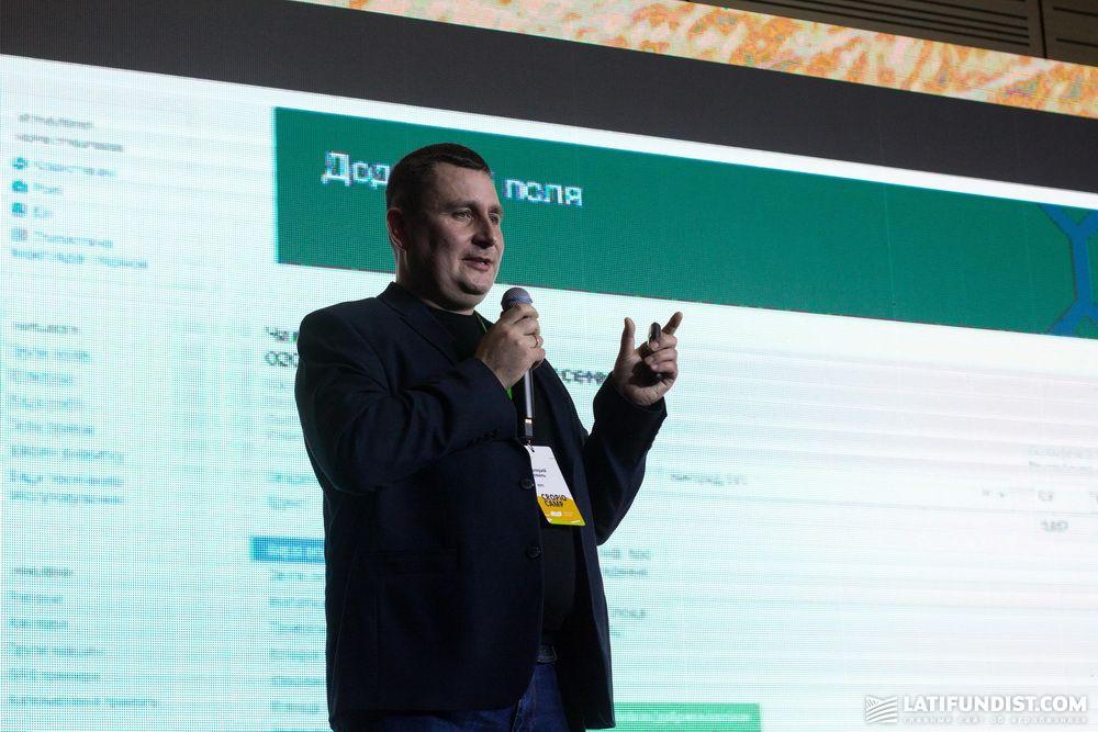 Валерий Коваль, начальник Отдела GPS-контроля и инноваций «НПФ Урожай» (МХП)