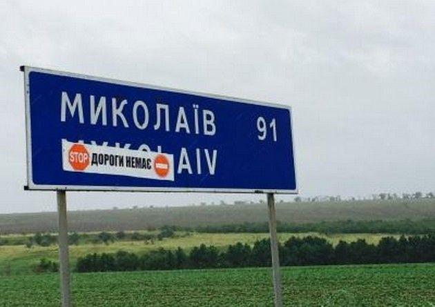 Яценюк: Кабмин планирует провести ремонт и строительство 1,7 тыс. км автодорог в 2016 году - Цензор.НЕТ 350