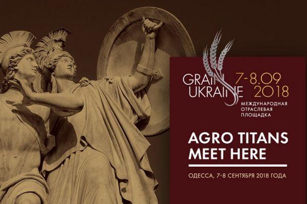 Эксперты международной конференции GRAIN UKRAINE 2018, которая состоится в Одессе 7–8 сентября будут обсуждать перспективы перехода Украины от аграрной к AgTech-стране.