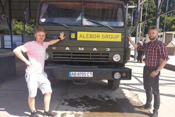 Элеваторы в автобусе элеватор горбачевский