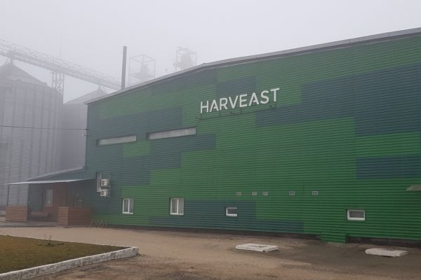 Семенной завод Harveast Holding