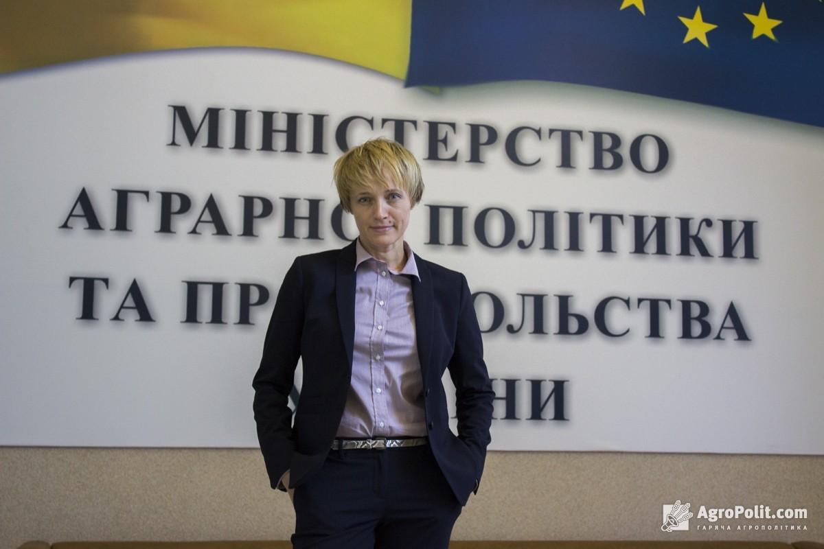 Новым замминистра агрополитики по задачам евроинтеграции стала Ольга Трофимцева