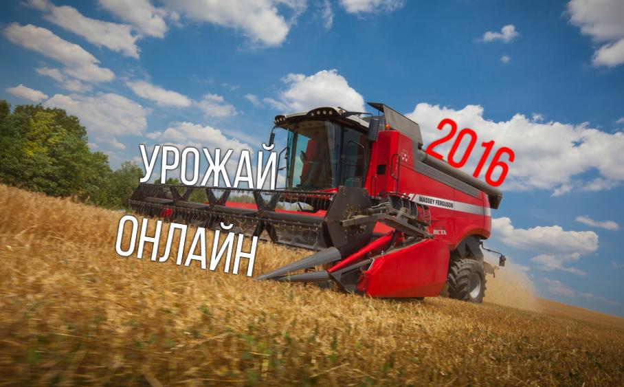 Руководитель МНЭ: ВКазахстане собрано 23,6 млн тонн зерна