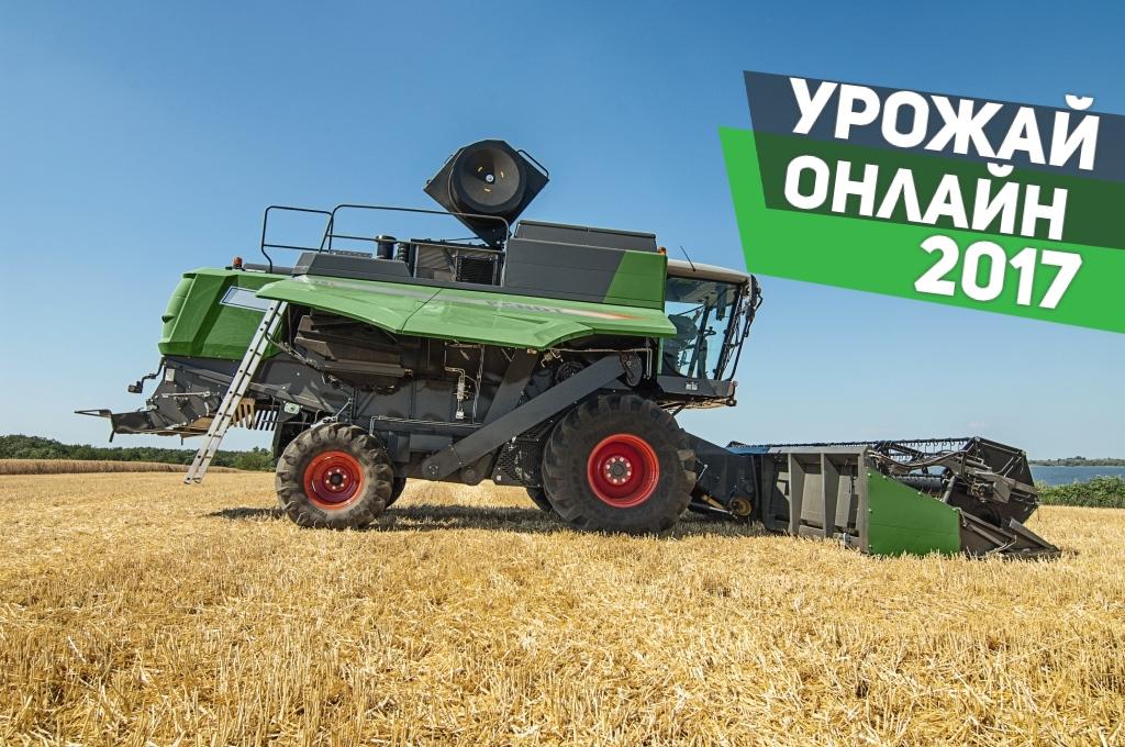 20 Of The Area Under Sunflower Is Threshed In Ukraine Harvest Online 2017