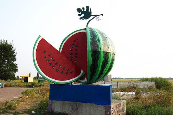 Пам'ятник Херсонському кавуну. Херсонська область, Гола Пристань