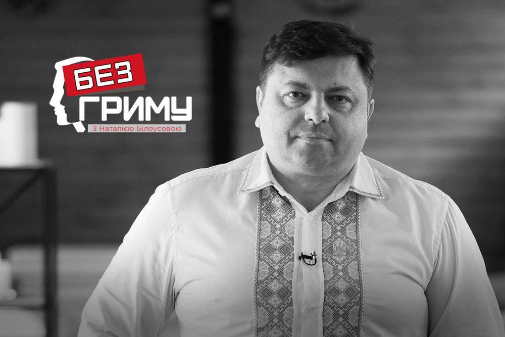 Без грима: Иван Мирошниченко — аграрный «кардинал»