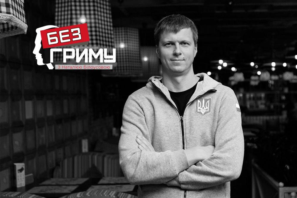 Без грима: Алексей Мушак — аграрный Франкенштейн