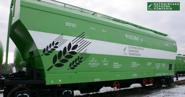 Grain rail car produced by Karpaty for Grain Alliance company