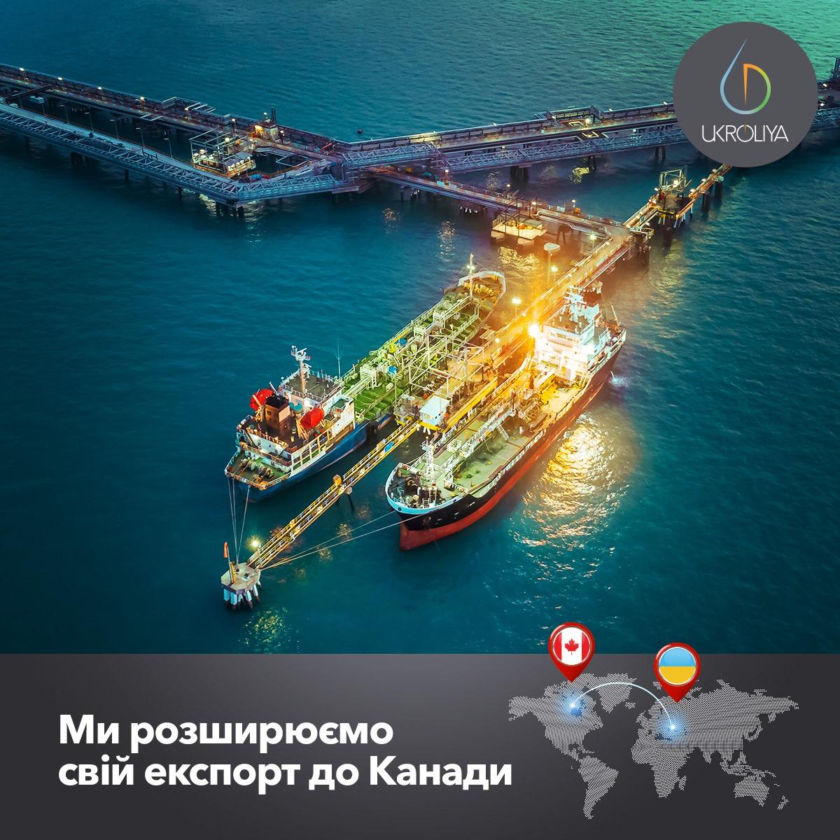 UKROLIYA export of vegetable oils