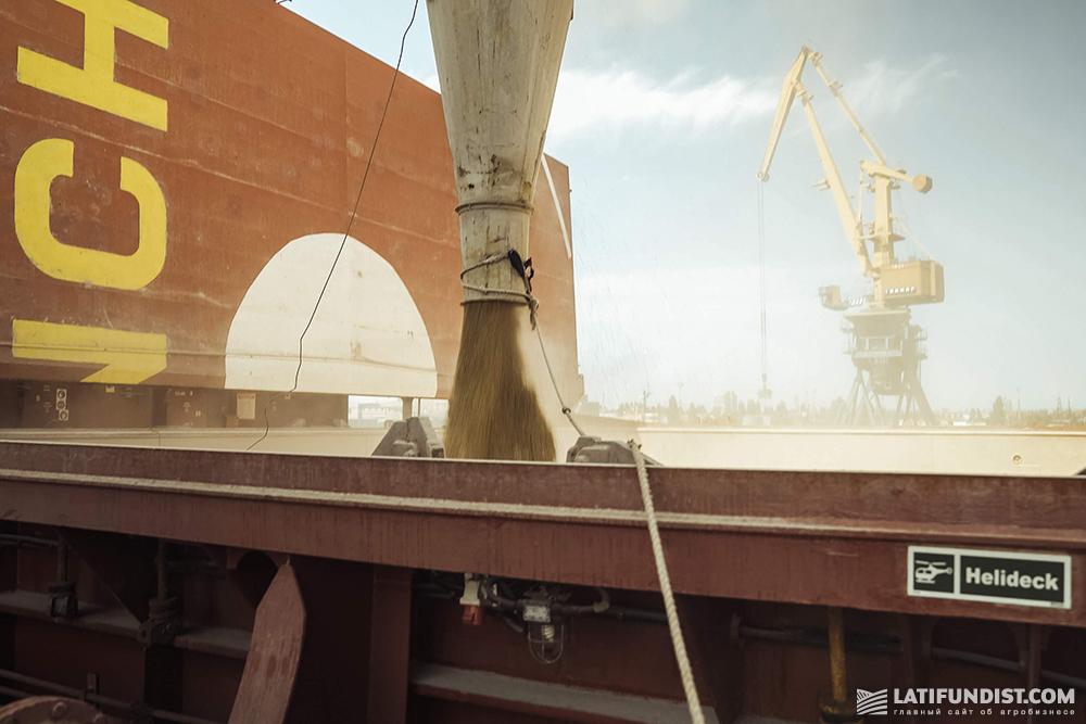 Grain shipment in the port of Odesa, Ukraine