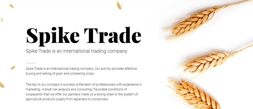 Spike Trade