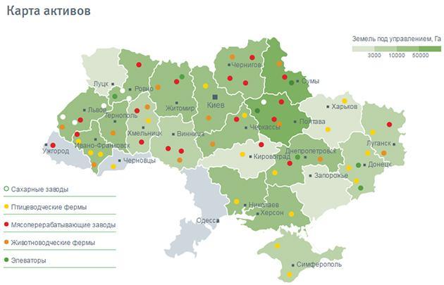 Карта активов UkrLandFarming по состоянию на 2013 г.
