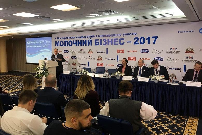 Вадим Чагаровский во время Х Всеукраинской конференции «Молочный бизнес — 2017»