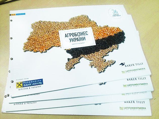 Инфографический справочник «Агробизнес Украины»