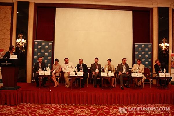 Международный форум по вопросам Биоэнергетики: онлайн-трансляция