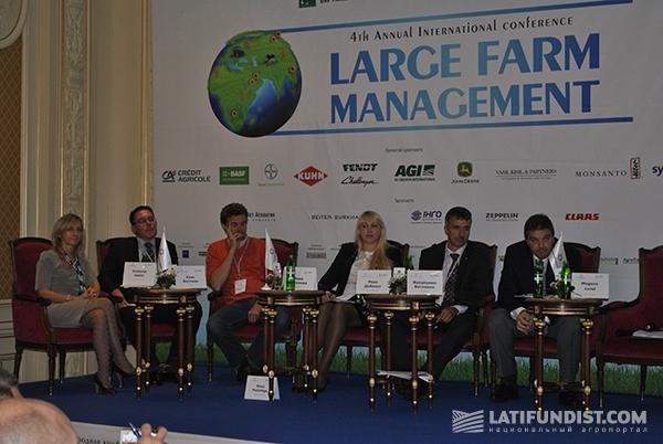 Эффективное управление крупными агрокомпаниями