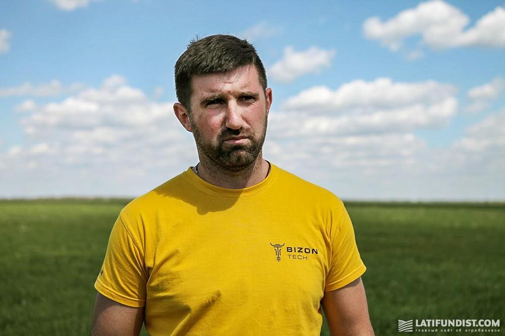 Иван Сикорский, менеджер Криворожского регионального подразделения компании «Бизон-Тех»