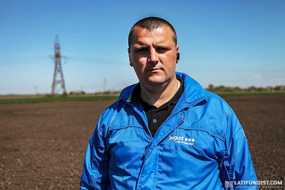 Олег Земсков, региональный представитель компании «Август-Украина» в Николаевской области
