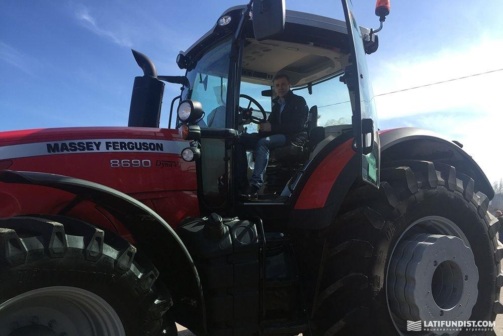 Трактор MF 8690