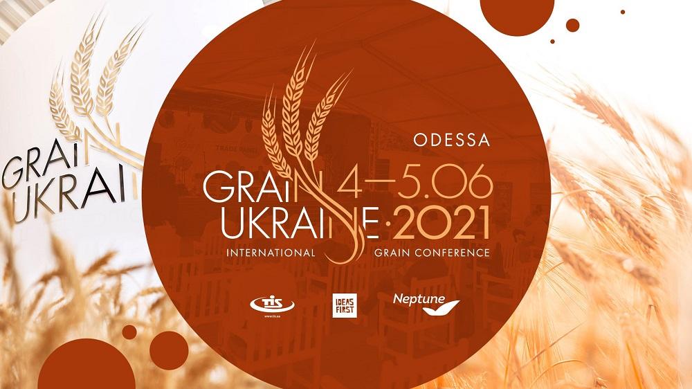 Международная конференция Grain Ukraine 2021