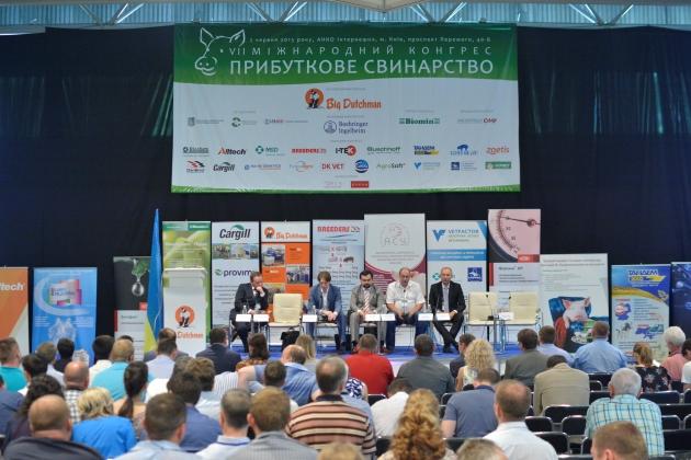 VIII Международный конгресс «Прибыльное свиноводство»
