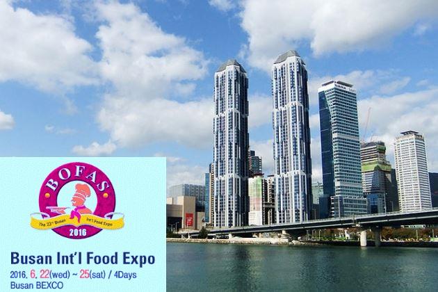 23-я Международная выставка продуктов питания и пищевой промышленности BOFAS 2016