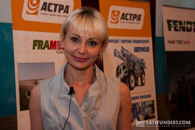 Ярослава Ермолаева, эксперт отдела корпоративных продаж «ОТП-лизинг»