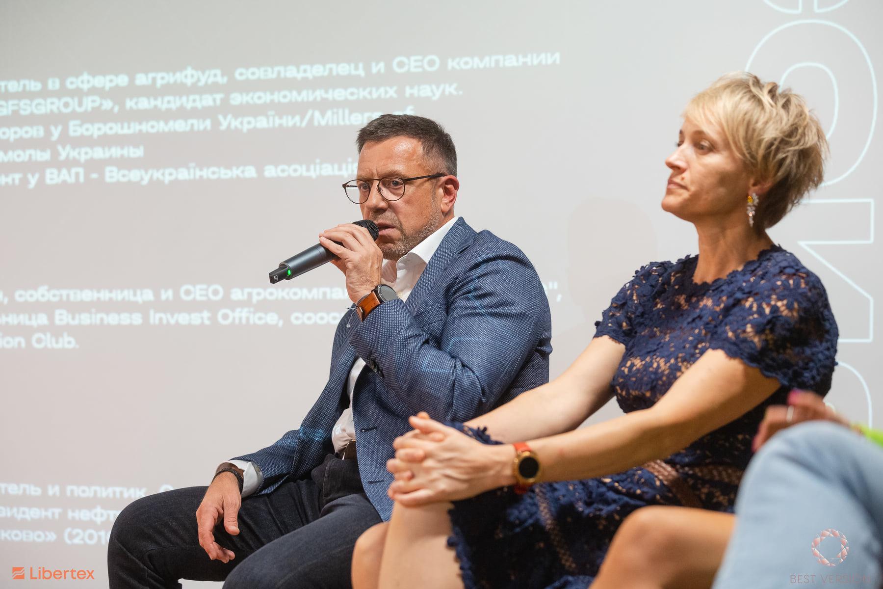 Борис Шестопалов и Ольга Трофимцева