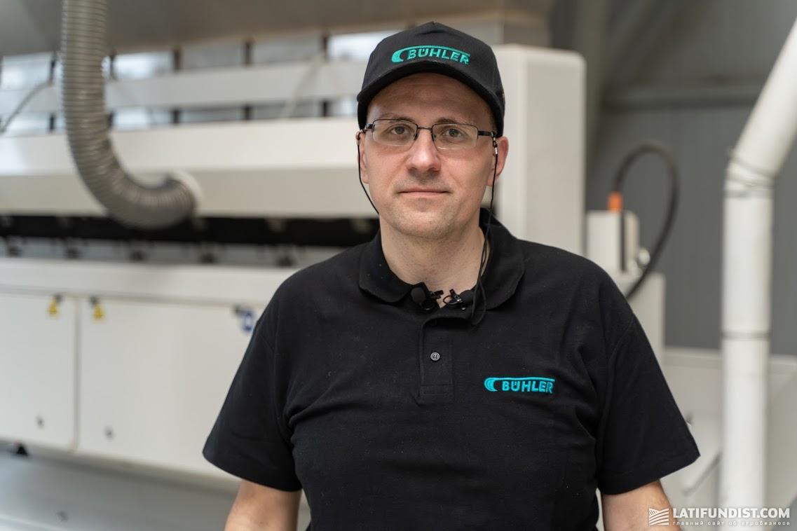 Юрий Вознюк, сервисный инженер «Bühler»