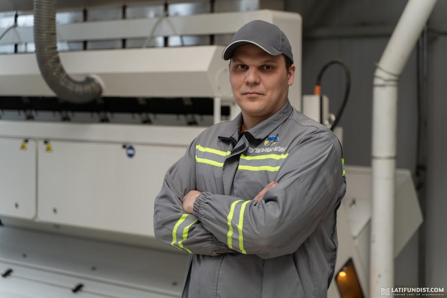 Юрий Литвинчук, начальник зерноочистительного цеха
