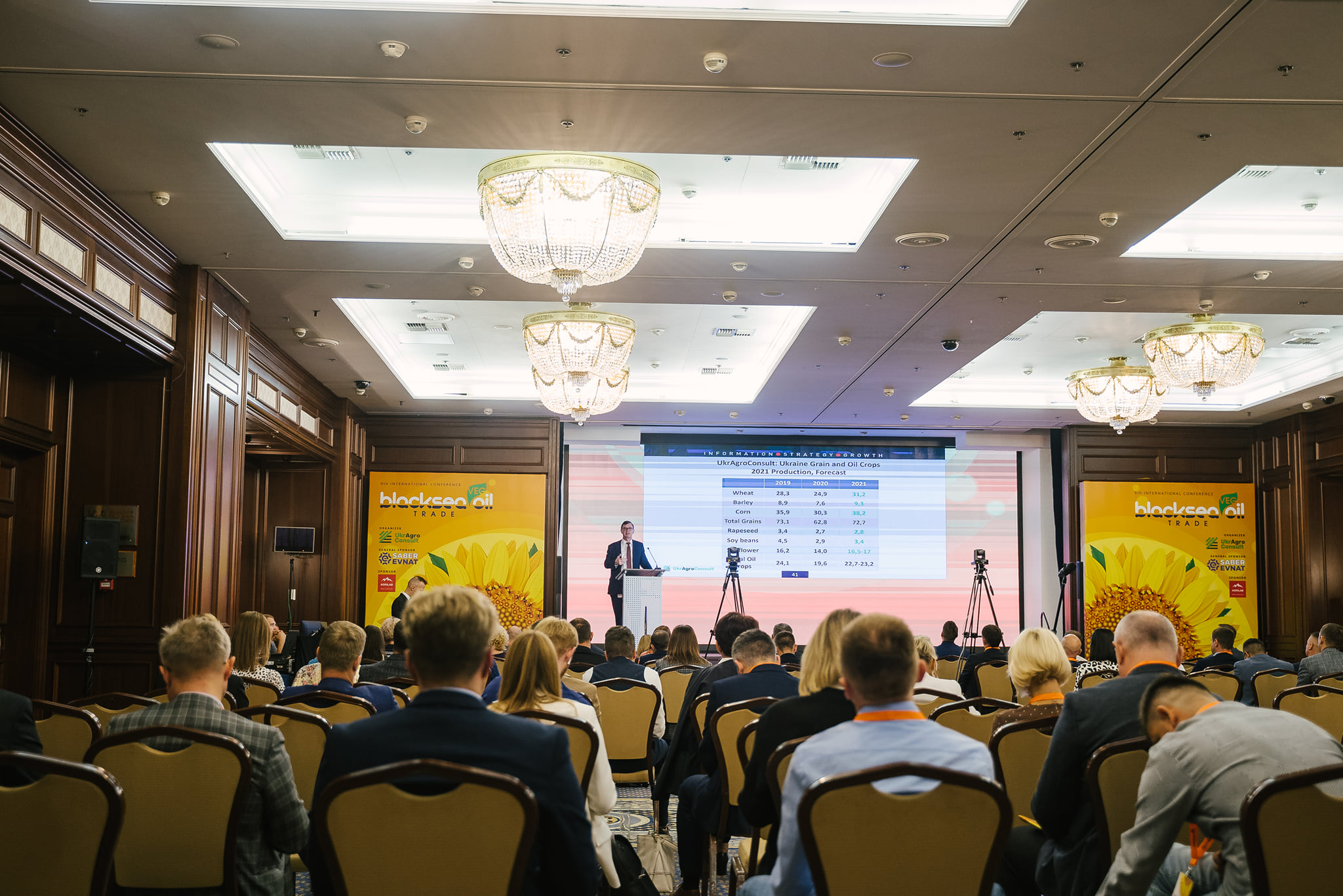 Международная конференция «BLACK SEA OIL TRADE-2021»