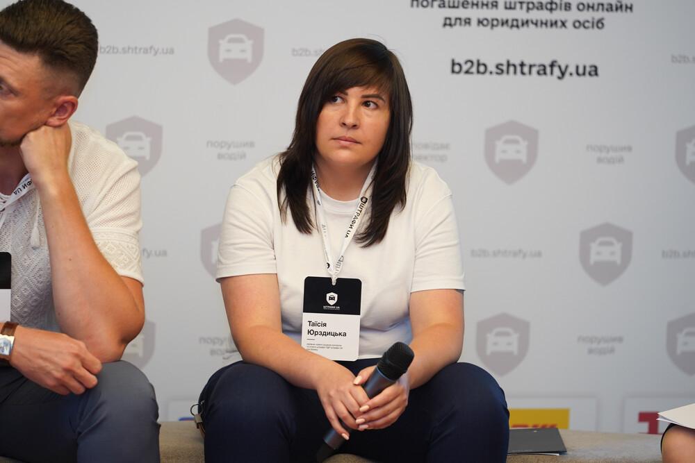 Таисия Юрздицкая, руководитель Штрафы UA для бизнеса