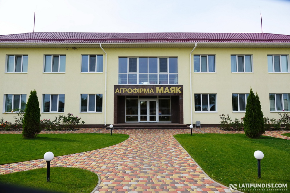 «Агрофирма «Маяк»