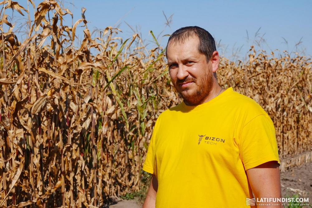 Роман Голяка, менеджер Черкасского регионального подразделения компании «Бизон-Тех»