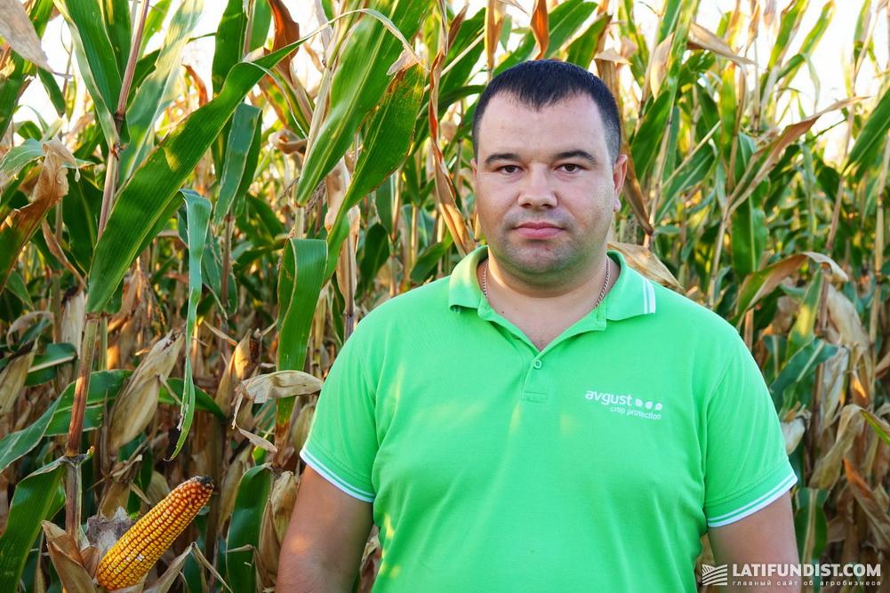 Ярослав Рудьман, региональный менеджер компании «Август-Украина» в Черкасской области