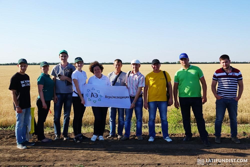 Команда АгроЭкспедиции