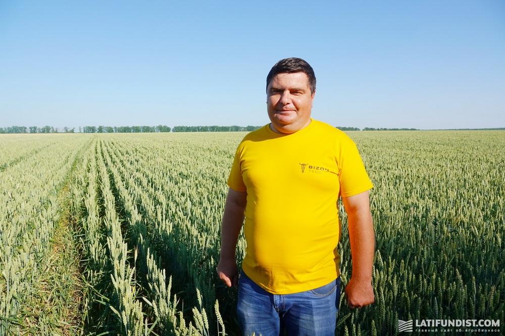Андрей Шило, менеджер Слобожанского регионального подразделения компании «Бизон-Тех»