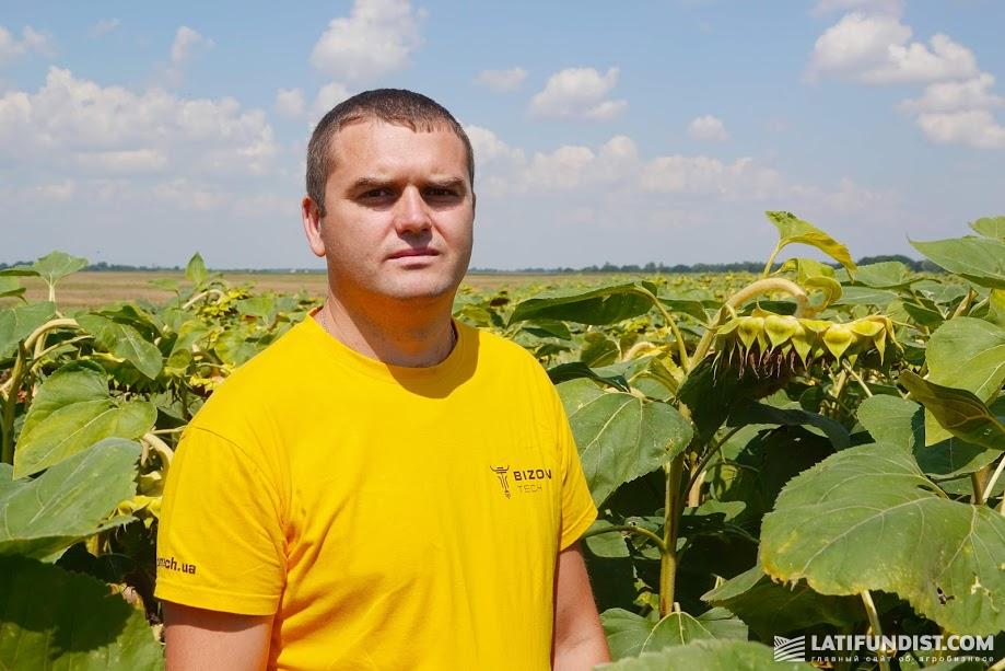 Степан Полищук, менеджер Киевского офиса по работе с агрохолдингами компании «Бизон-Тех»