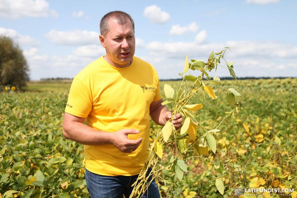 Анатолий Легкий, руководитель Винницкого регионального подразделения «Бизон-Тех»