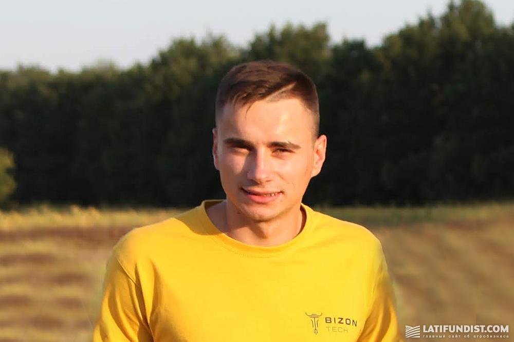 Дмитрий Салогуб, менеджер Черкасского подразделения «Бизон-Тех»